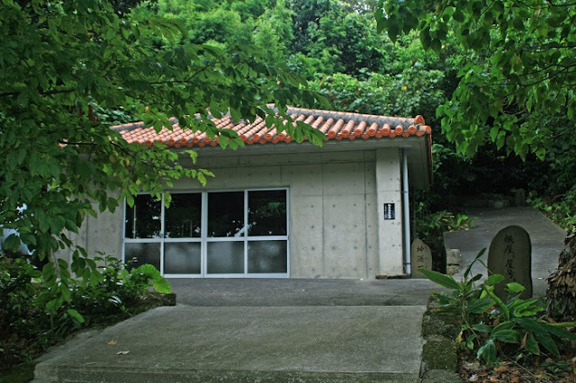 渡嘉敷集落の根屋の写真