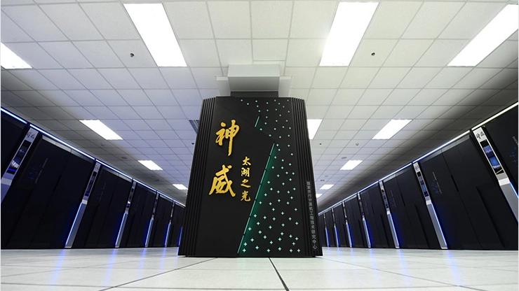 Самый мощный китайский суперкомпьютер