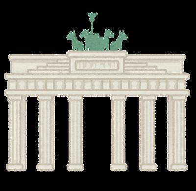ブランデンブルグ門のイラスト