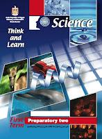 تحميل كتاب العلوم باللغة الانجليزية للصف الثانى الاعدادى الترم الاول
