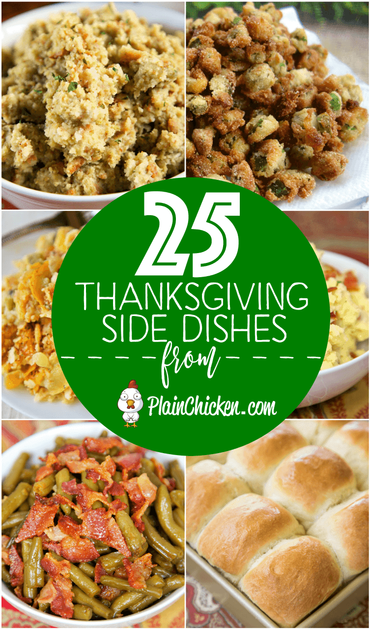 25 Family Favorite Thanksgiving Side Dishes - something for everyone at your holiday table. Lots of make-ahead and slow cooker recipes to make the holiday meal preparation stress-free.