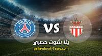 نتيجة مباراة موناكو وباريس سان جيرمان اليوم  الاربعاء بتاريخ 15-01-2020 الدوري الفرنسي