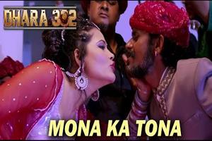 Mona Ka Tona