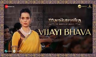 Vijayi Bhava Lyrics   Manikarnika   Kangana Ranaut   Shankar Ehsaan Loy   Prasoon Joshi