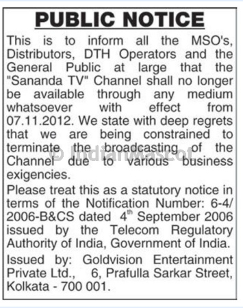 Sananda TV 'Bengali GEC' Channel Going to ShutDown