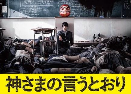 Film Epic Kembali Dibuat Oleh Produser Sutradara Terkenal Di Jepang Yang Khas Dengan Tema Kekerasan Berbumbu Komedi Yaitu Takashi Miike