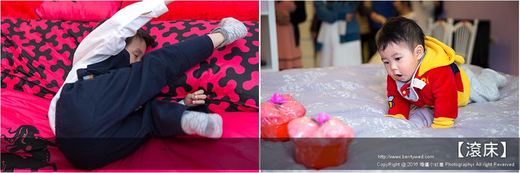【迎娶流程】 婚攝/結婚流程/臺灣習俗/結婚儀式/婚攝小紅莓/臺灣結婚(迎娶)完整流程   婚攝小紅莓影像團隊 ...