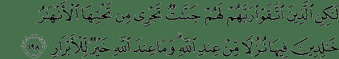 Surat Ali Imran Ayat 198