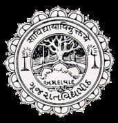Gujarat Vidyapith Recruitment 2017, www.gujaratvidyapith.org