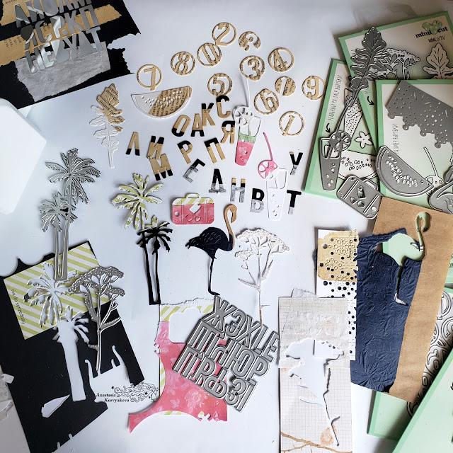 @nastyalena #scrapbookin #papercrafting