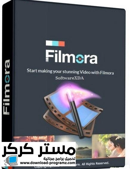 تحميل برنامج Wondershare Filmora الإصدار الأخير 2019 كامل مع التفعيل