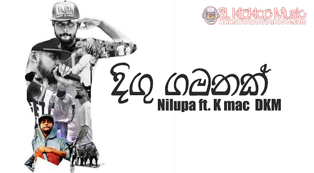 K Mac, 44 Kalliya, DKM, Nilupa, Sinhala Rap, Music Video, sl hiphop,