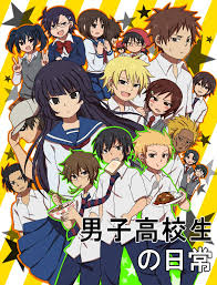 rekomendasi anime harem school