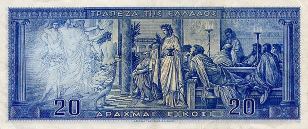 https://4.bp.blogspot.com/-_1NwV6bcOGY/UJjtCnCRDgI/AAAAAAAAKOA/XgN3P7vafc8/s640/GreeceP190-20Drachmai-1955-donatedmjd_b.jpg