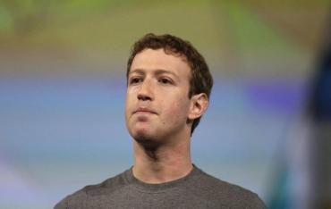 फेसबुक तुला: महान संदेश, गलत संदेशवाहक
