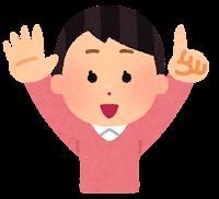 指で数を数える男の子のイラスト(6)