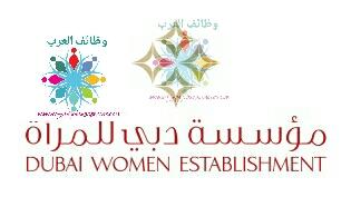 وظائف خدمة عملاء بمؤسسة دبي للمرأة