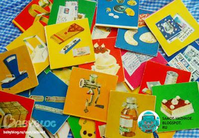 Детские игры СССР советские. Наши мамы игра Е. Парсницкая, художник М. Афанасьева 1984. Почтальон, почта.