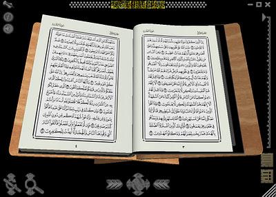 Download Qur'an Digital, Quran Flash dan Qur'an 3D - PKS Gresik