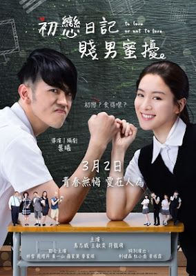 To Love or Not to Love (2017), The Rising of Cheated Innocent Girl