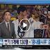 VIRAL! President Duterte Tinaguriang Pinaka Magaling Na Presidente Sa Buong Mundo