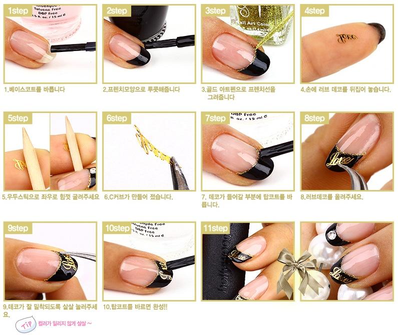 SARA NAIL: Jewelry Nail, Jewelry Nail Art, Jewelry Nail