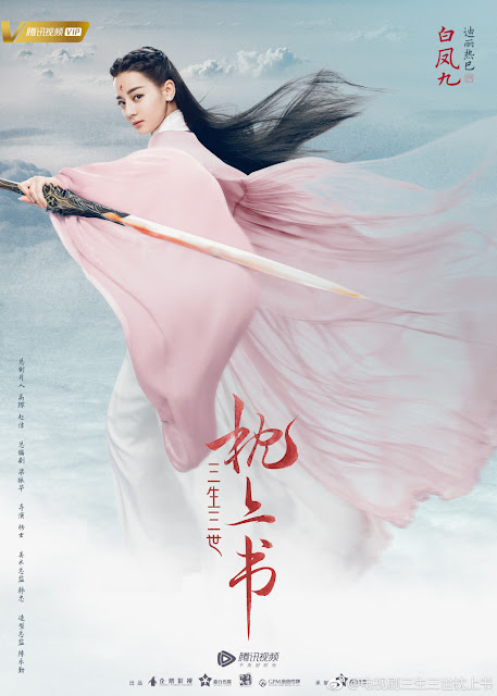 Character poster Three Lives Three Worlds The Pillow Book Dilireba