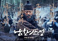 ترجمة فيلم السياسة التاريخي الكوري The Fortress