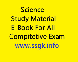 Science Study Material E-Book For All Compitetive Exam