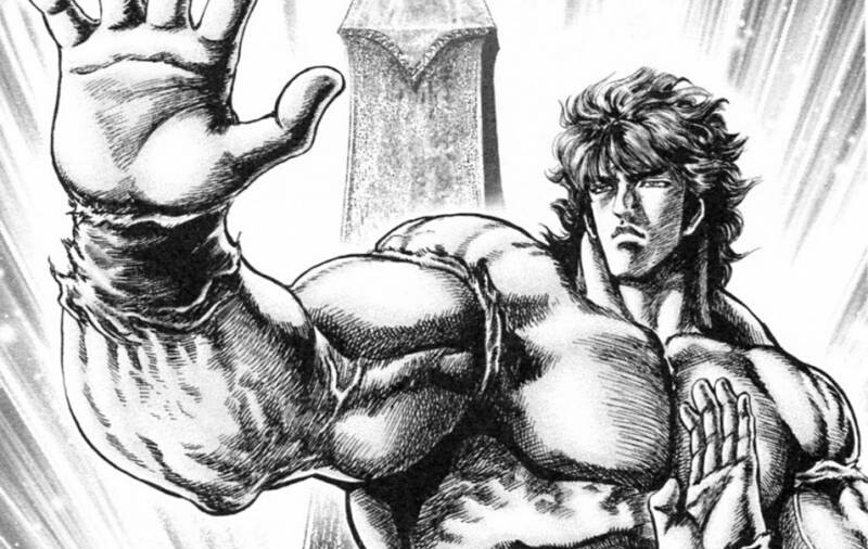 Fist of the Blue Sky Manga Gets New Anime Series Adaptation.