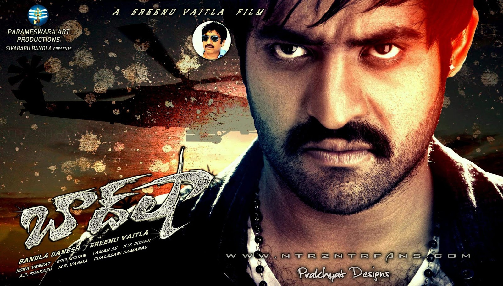 Jr ntr baadshah movie songs mp3 free download | rosccileffires.