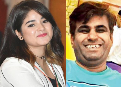 indian businessman molest zaira wasim
