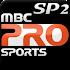 مشاهدة قناة MBC الرياضية 2 PRO SP2 Sport