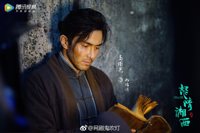 Candle in the Tomb The Wrath of Time cdrama Vengo Gao Weiguang