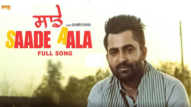 Saade Aala Lyrics Sharry Mann | Latest Punjabi Song 2017