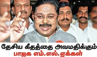 TTV Dinakaran Speech | IBC Tamil Tv