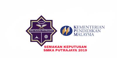 Semakan Keputusan SMKA Putrajaya 2019 Online