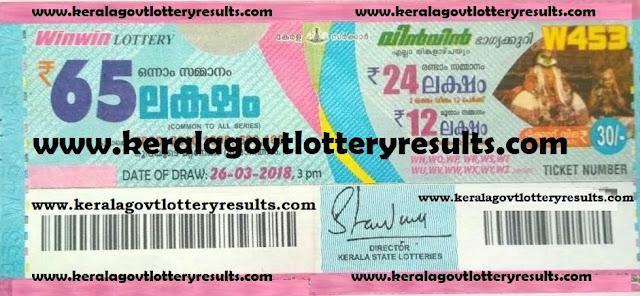 win win kerala lottery w453 results