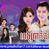 Hang Bak Slab (26-31EP)