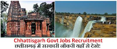 Chhattisgarh Govt Jobs, CG Government Jobs Vacancies, CG Govt Jobs