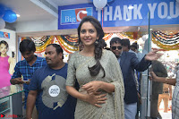 Rakul Preet Singh in a Designer saree at Launch of BIG C Show room at  Kurnool ~ Celebrities Galleries 017.jpg