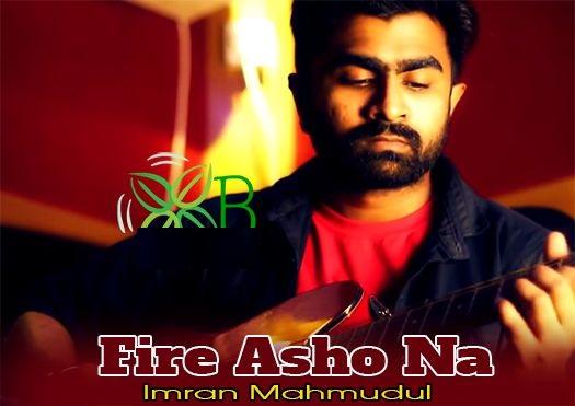 Fire Asho Na Lyrics
