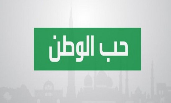 موضوع تعبير عن فضل الوطن علينا وواجبنا نحوه 2019