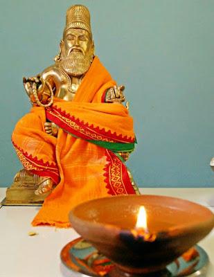 முருகன் மந்திரம்