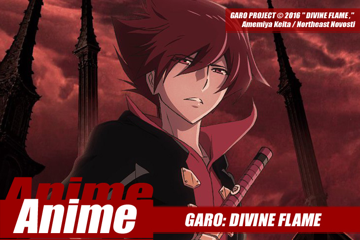 GARO Project Releases Divine Flame Movie Poster and Trailer