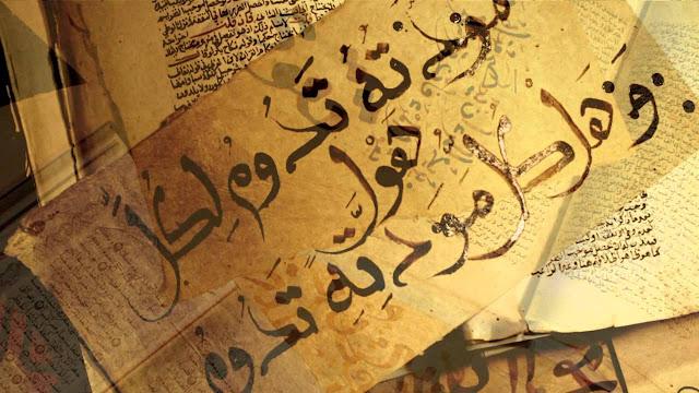 menerjemahkan bahasa arab ke bahasa indonesia