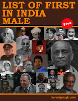 Download List of first in India (Male)