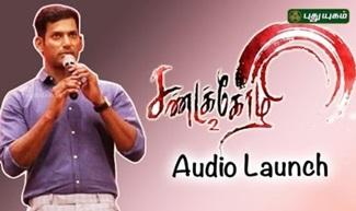 Vishal Speech at Sandakozhi 2 Audio launch | Keerthi Suresh | Linguswamy | Yuvan