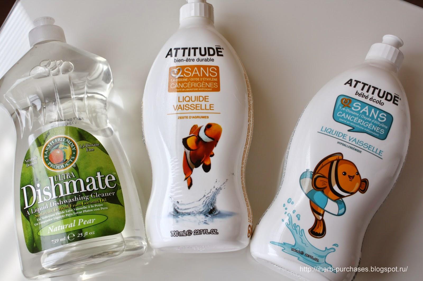 для мытья посуды натуральное отзыв iherb как сделать заказ