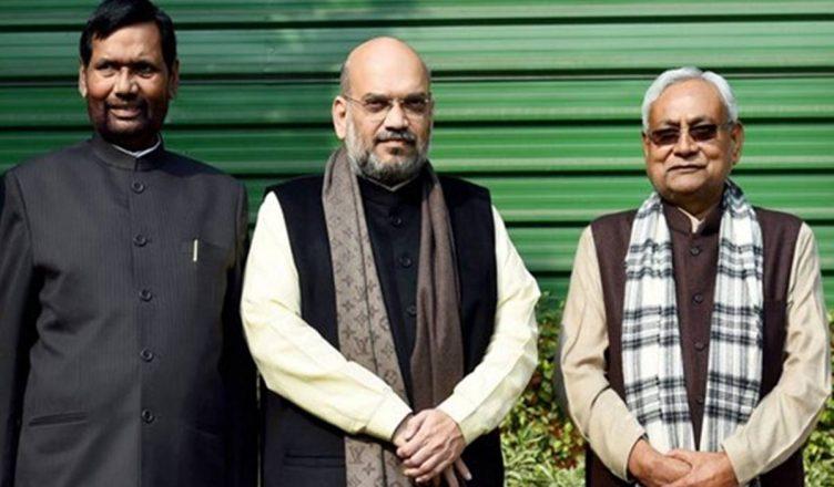 जारी हुई बिहार में एनडीए के उम्मीदवारों की लिस्ट, 40 में से 39 सीटों के प्रत्याशी घोषित किए